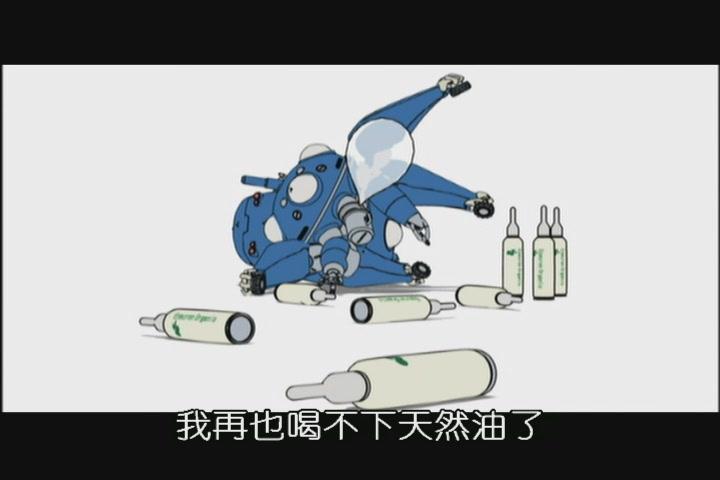攻壳机动队SAC制作特辑-公安9科档案